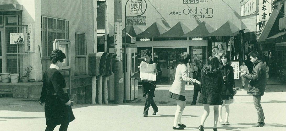 昭和41年(1966年)創業